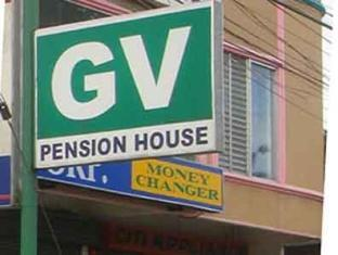 GV Pension House