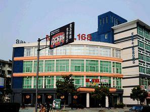 Motel 168 (Jiashan Jiefang West Road)