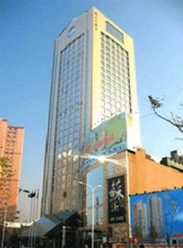 Photo of Jin Yuan Hotel Shijiazhuang