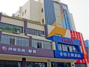 Feetel Theme International Inn (Changsha Yinpeng)