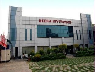 Heera Invitation