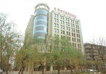 Photo of Union Alliance Atravis Executive Hotel Xi'an