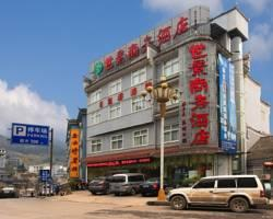 Shijing Business Hotel