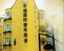 Photo of Le Tour Shanghai Youth Hostel