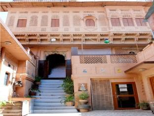 Singhvi's Haveli
