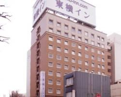 Toyoko Inn Kokuraeki Minamiguchi