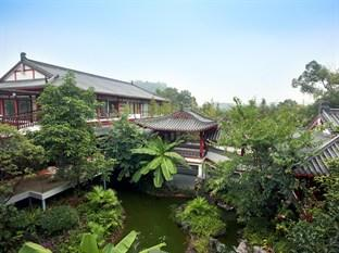 Guilin Zizhou Four-season Resort