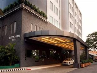 Photo of The Waterstones Hotel Mumbai (Bombay)