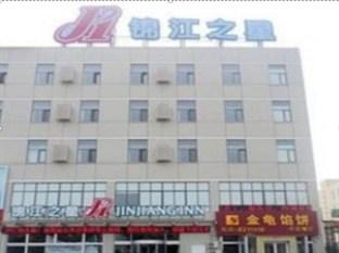 Photo of Jinjiang Inn Linyi Tongda Road