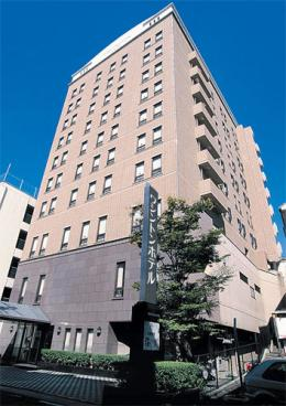 Photo of Sasebo Washington Hotel