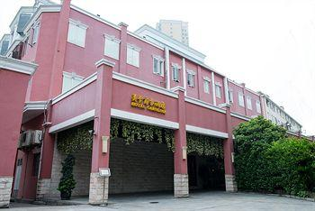 Photo of Hotel Carolina Shanghai Xinhua
