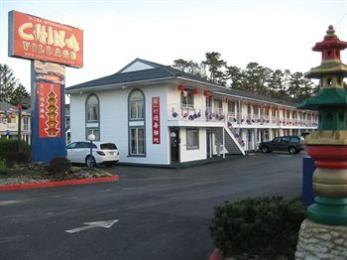 ‪China Village Inn & Suites‬
