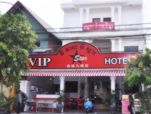VIP Star Hotel