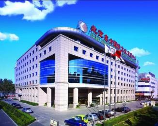 Photo of Oriental Culture Hotel Beijing