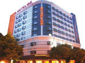 Photo of Motel 168 Zhongshan Xingzhong Road