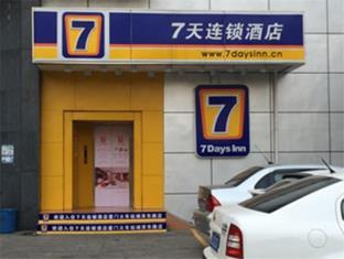 7 Days Inn Xiamen Hubin East Road