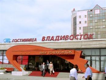 Photo of Hotel Vladivostok