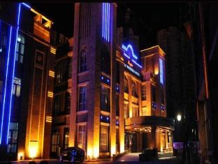 Argyle International Hotel Dongyi