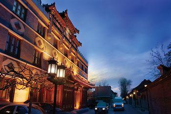Photo of Han'S Royal Garden Hotel Beijing