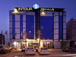 Intour Hotel - Al Hamra