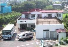 Photo of Chojyu no Yu Hitachi