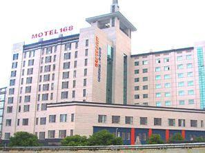 Photo of Motel 168 (Changsha Gaoqiao)