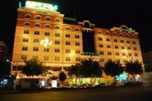 Photo of Sega Commercial Hotel Jinjiang