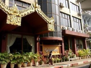 Photo of Panorama Hotel Yangon (Rangoon)