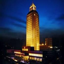 Photo of Grand Metro Park Wanshi Hotel Shanxi Taiyuan