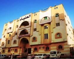 Al Alya Hotel