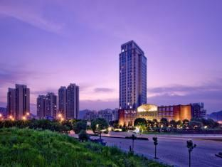 Photo of Xiangshan Harbor International Hotel Ningbo