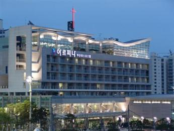 Busan Youth Hostel Arpina