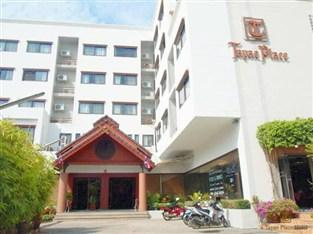 Photo of Tapae Place Hotel Chiang Mai