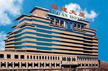 Photo of Fujian Hotel Beijing
