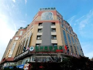 Photo of Hongjing Hotel Guilin