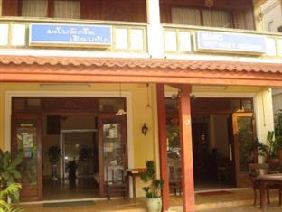 Photo of Mano Guest House Luang Prabang