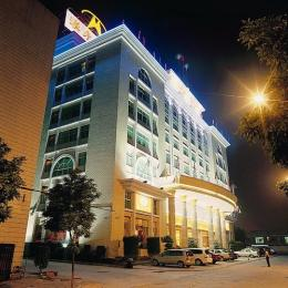 ‪Hanyong Business Hotel‬