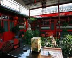 Photo of Sitting on the City Walls (Beijing) Courtyard House