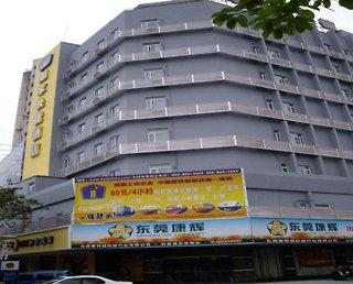 Photo of Home Inn (Dongguan Guancheng Chuangye New Village)