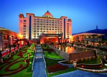 Photo of Yinye Yanshan Hotel Jiangmen