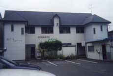 Business Hotel Michinoku