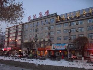 Tongda Hotel