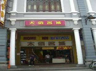 Photo of Home Inn (Guangzhou Shangxiajiu Business Pedestrian Street)