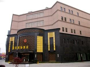 Tongxing International Hotel
