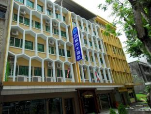 Photo of Hotel City Star Sandakan