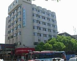Jinjiang Inn (Wenzhou Renmin Road)