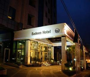 Sadeen Hotel &amp; Suites