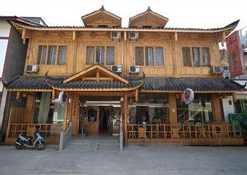 Photo of Teddy Bear Hotel Emeishan