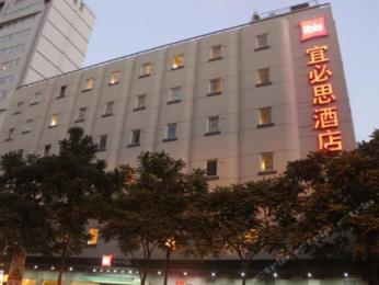 Photo of Kai Yuan Hotel Xiamen