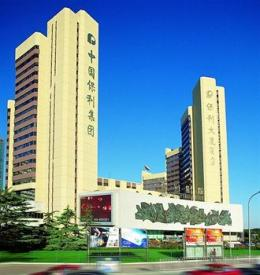 Photo of Poly Plaza Hotel Beijing
